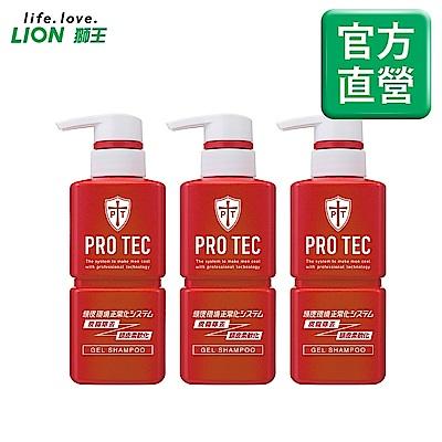 [時時樂限定!加贈口罩套]日本獅王LION PRO TEC頭皮養護控油洗髮精 300g x3
