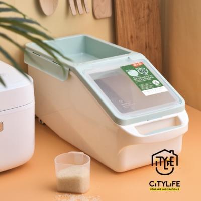 新加坡CITYLIFE 奈米抗菌PP斜取式雜糧儲米箱(附量杯)-7L