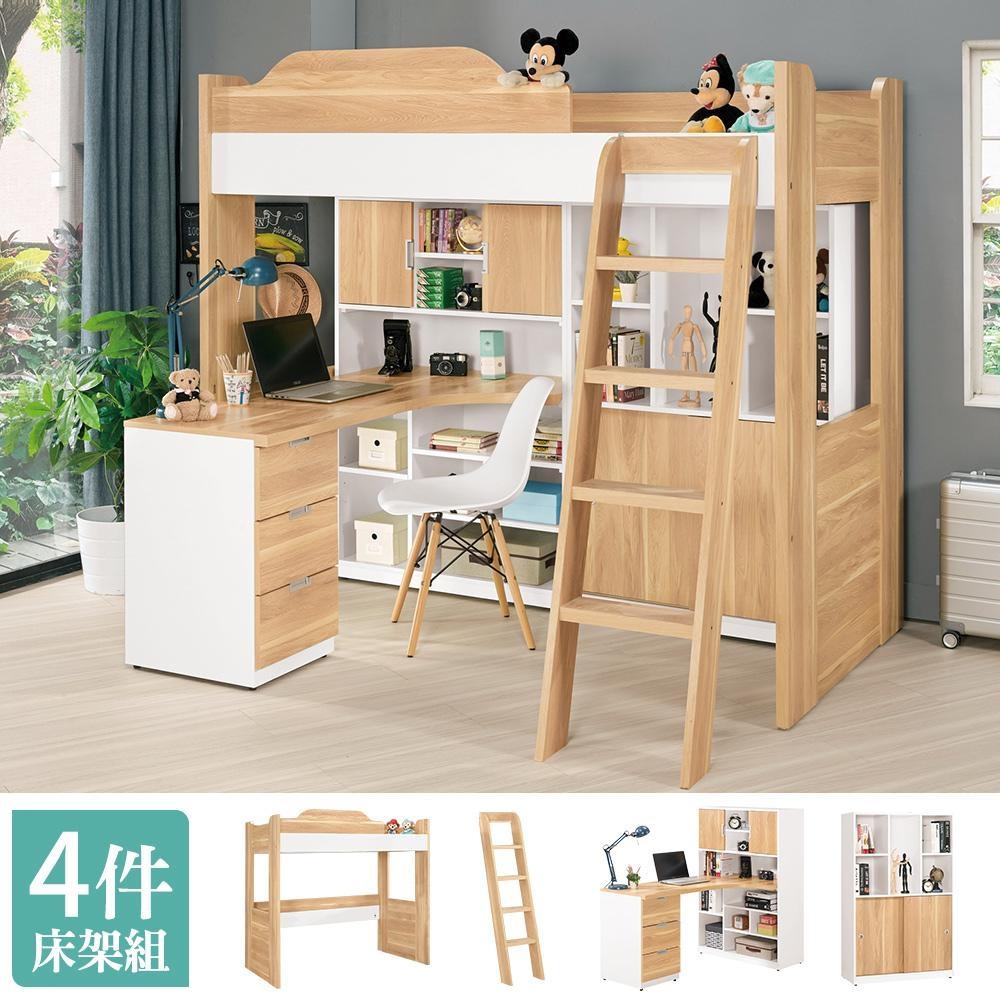 Bernice-貝爾3.5尺單人多功能高層床組(床架+L型書桌+推門書櫃)