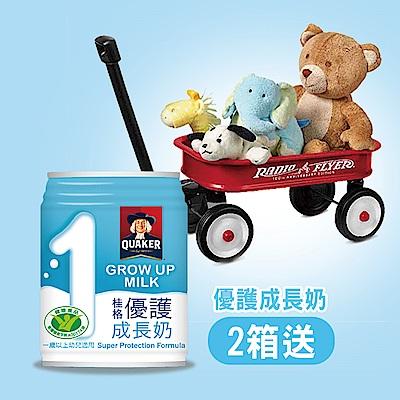 桂格優護成長奶本賣場含贈品220mlx24罐共計48罐送迷你拖車