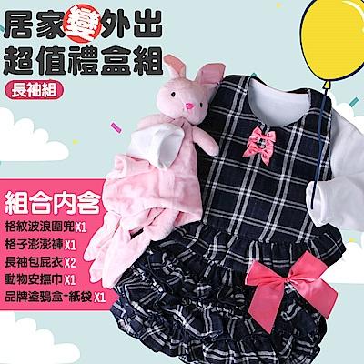 baby童衣 外出配件長袖禮盒組-女款 A0037