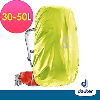 【德國DEUTER】Raincover II 防水背包套30-50L/39530螢光黃