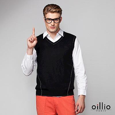 歐洲貴族 oillio V領背心 素面款式 紳士穿撘 黑色