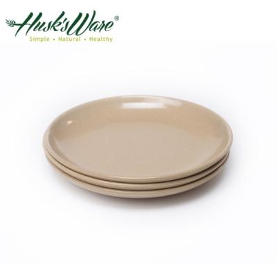 美國Husk's ware 稻殼天然無毒環保深圓盤7吋(3入組)