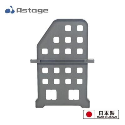 日本 Astage Home Box 920 超大型收納箱專用隔板