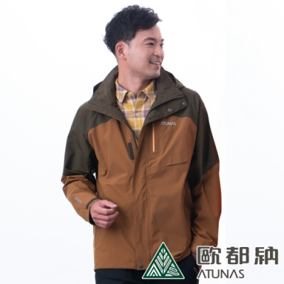 【ATUNAS 歐都納】GORE-TEX防水+羽絨二件式男外套A-G1814M棕綠