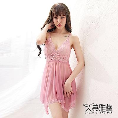 性感睡衣 輕柔蕾絲飄逸薄紗吊帶睡裙。粉色 久慕雅黛