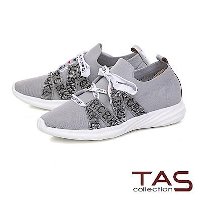 TAS 造型綁帶休閒鞋-質感灰