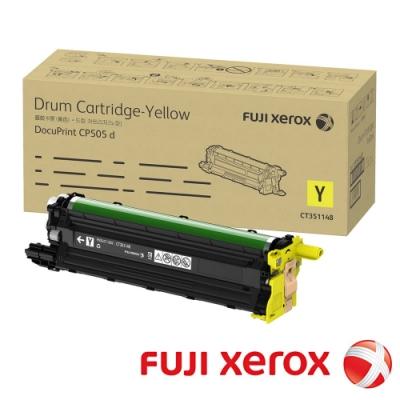 FujiXerox 彩色505系列原廠黃色感光鼓 CT351148(40K)