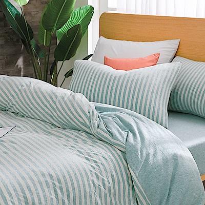 鴻宇 雙人床包薄被套組 精梳棉針織 水水綠M2622