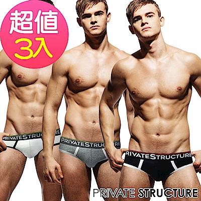 Private Structure 經典系列-超彈子彈型三角 男內褲 3入組(黑灰白)