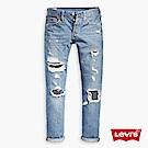 牛仔褲 女款  501Taper 中腰錐形牛仔褲  刷破 - Levis