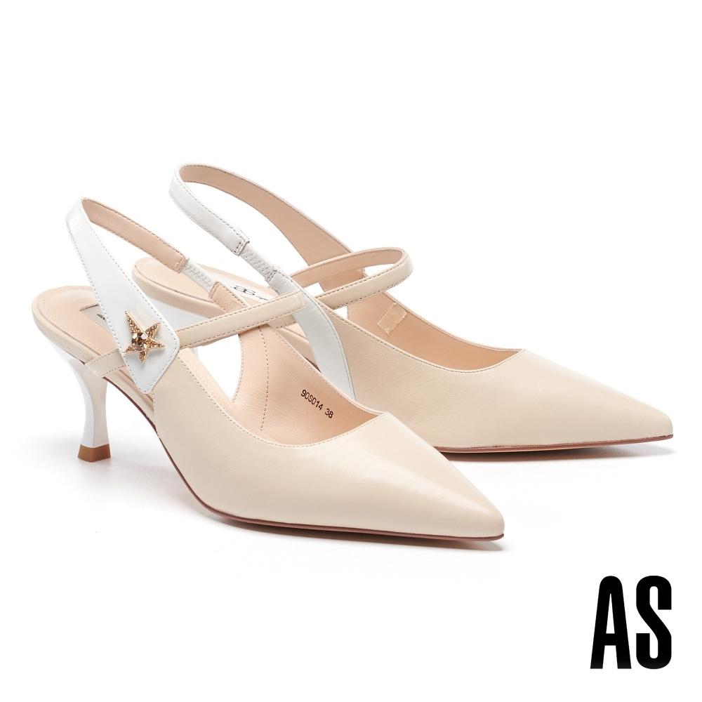 高跟鞋 AS 晶鑽星星撞色全羊皮後繫帶尖頭高跟鞋-米