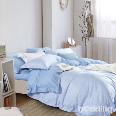 BEDDING-3M專利+頂級天絲-6X7尺特大薄床包三件組-波西米亞-藍