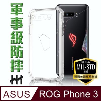 【HH】軍事防摔手機殼系列 ASUS ROG Phone 3 (ZS661KS)(6.59吋)