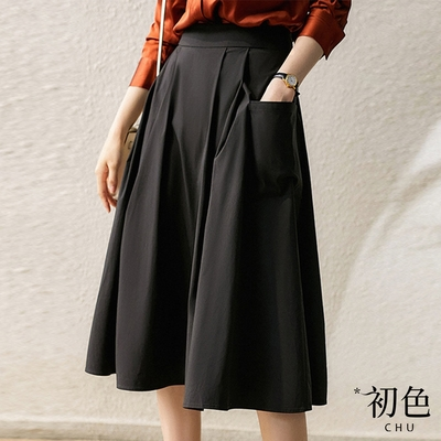初色  優雅A字型傘裙-共2色-(M-2XL可選)