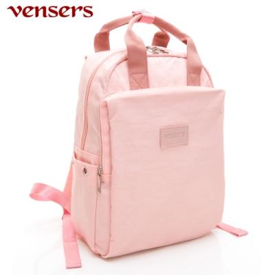 【vensers】都會風後背包(RB0980402粉色)