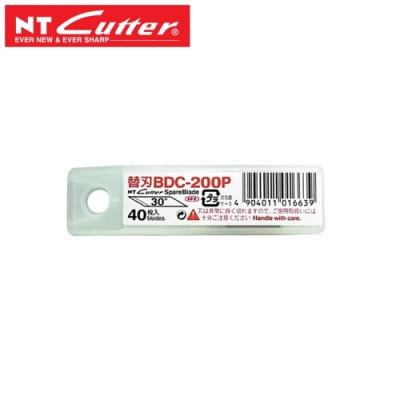 日本NT Cutter筆刀替刃BDC-200P刀片替刃