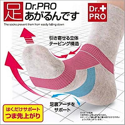 日本製造NEEDS Dr.PRO抗菌防臭腳掌向上襪(灰色)#77257