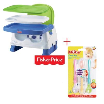 費雪牌 Fisher-Price寶寶小餐椅+Nuby 旅行湯匙組(三入/附盒)/隨機出貨