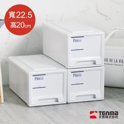 日本天馬 Fits MONO純白系正方22.5寬單層抽屜箱-高20CM-3入