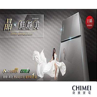 CHIMEI奇美 485L 1級變頻2門電冰箱 UR-P48GB1