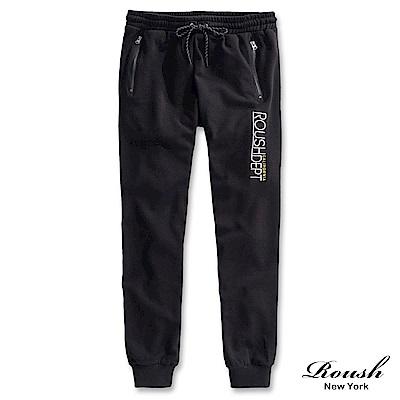 Roush 美式字母雙拉鍊海狸毛束口棉褲(2色)