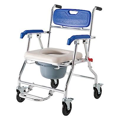 必翔銀髮  收合式帶輪便盆椅 YK4050-1