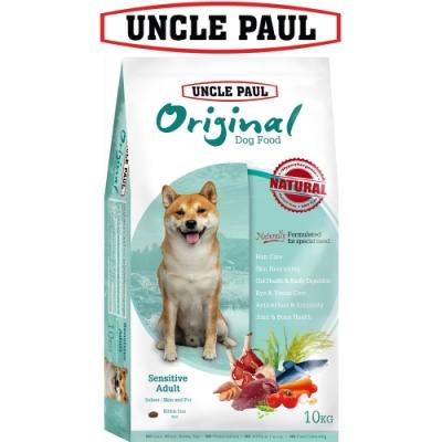 UNCLE PAUL 保羅叔叔狗食 10kg(室內/皮毛保健)