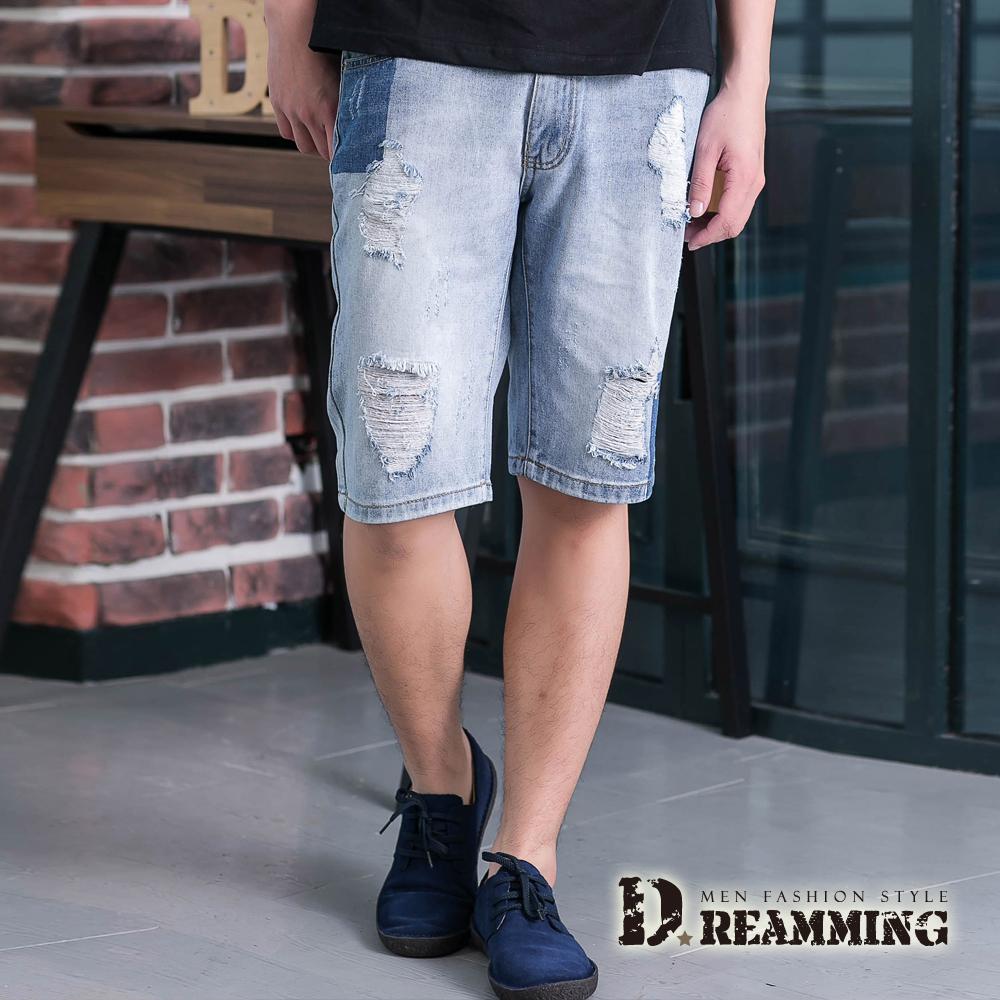 Dreamming 潮男拼色刷白抓破水洗牛仔短褲