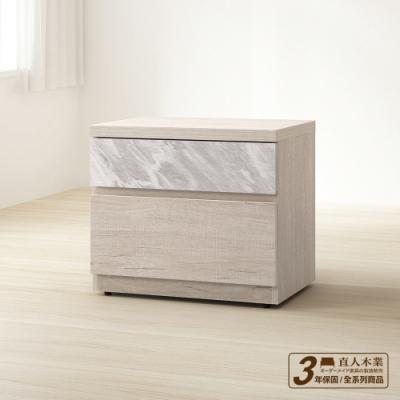 直人木業-SILVER 57CM 床頭櫃