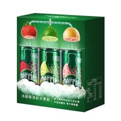 沛綠雅 滿2件大優惠!~$1加價購水果水