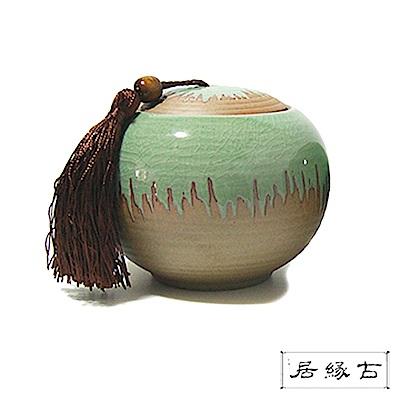 【古緣居】粗陶哥窯福圓茶葉罐