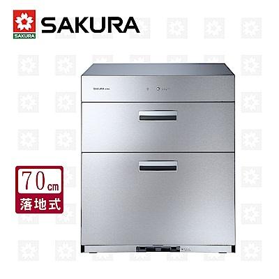 櫻花牌 SAKURA 全平面落地式烘碗機70cm Q7692L 限北北基配送