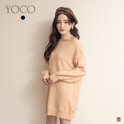東京著衣-YOCO 性感心機露單肩長版針織洋裝(共二色)