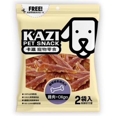 KAZI卡滋-越嚼越香雞肉片 零食包 120g*3