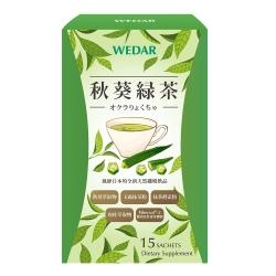 秋葵綠茶(15包/盒)
