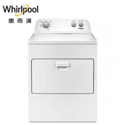 [館長推薦] Whirlpool惠而浦 12公斤 天然瓦斯型下拉門直立乾衣機 WGD4850HW