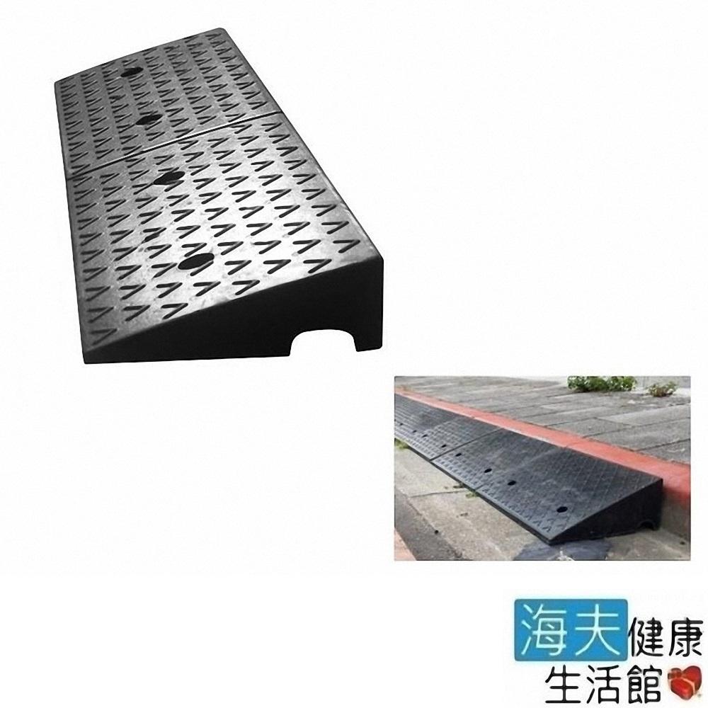 海夫健康生活館 斜坡板專家 門檻前斜坡磚 輕型可攜帶式 橡膠製 高7公分x25公分