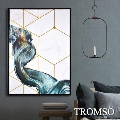 TROMSO 時尚風華抽象有框畫大幅-摩登浪潮W955