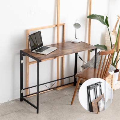 Amos-復古木紋收納桌100x45x74