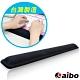 aibo MA-29 鍵盤矽膠護腕墊(台灣製造) product thumbnail 1
