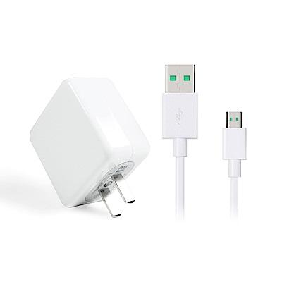 OPPO VOOC mini 最新一代 原廠閃充電源適配器 + 閃充傳輸線(密封袋裝)