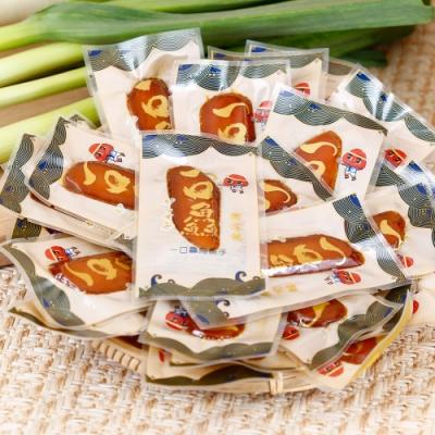 一口鱻 烏魚子-隨身包禮盒組-約30~35片/盒(春節禮盒)
