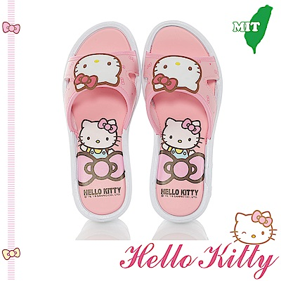 HelloKitty童鞋 甜心輕量休閒拖鞋-粉