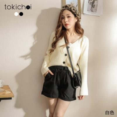 東京著衣 柔美V領排釦喇叭袖針織上衣外套(共二色)