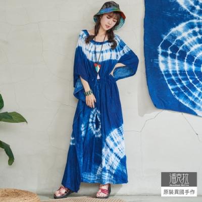 潘克拉 藍染土耳其長袍收腰連身裙- 深藍