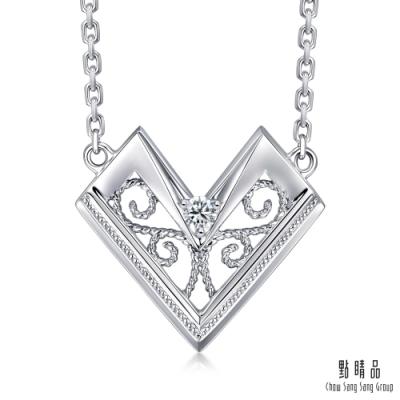 點睛品 Daily Luxe 復古心形 鉑金鑽石項鍊