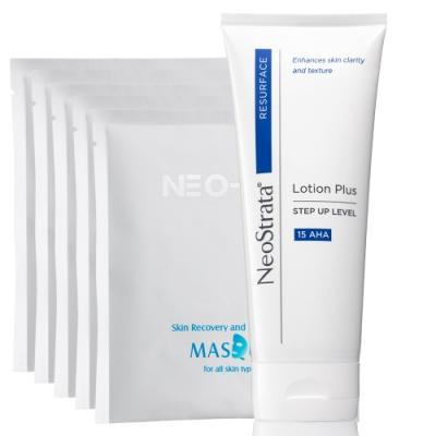 (62折 $1111)NeoStrata芯絲翠果酸深層保養乳液200ml+水嫩修護面膜5片