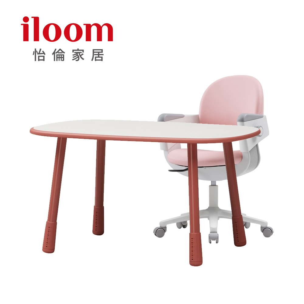 【iloom怡倫】Ringo-i 一秒收心固定型成長椅+1200型三段式紅長方桌